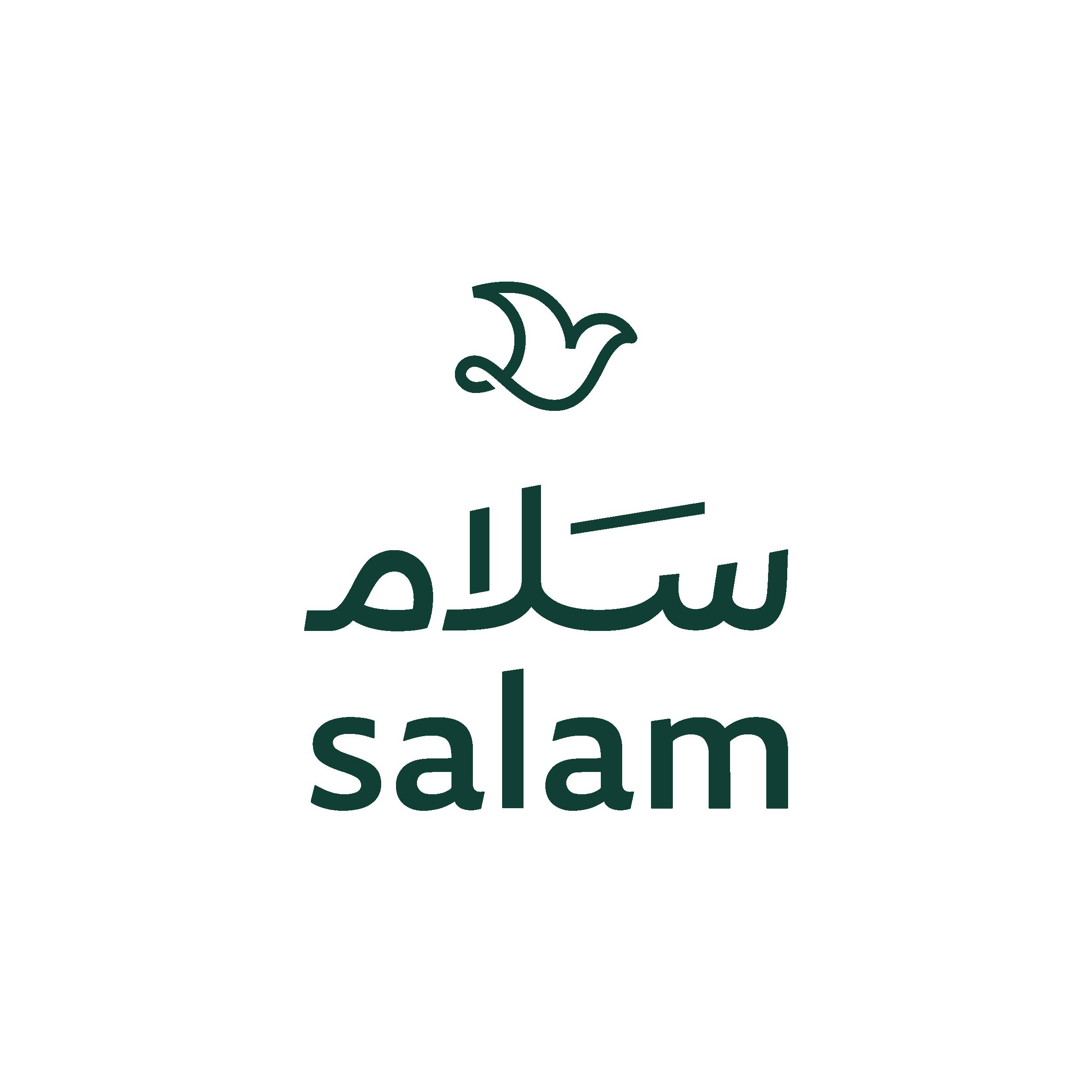 شعار متجر سلام